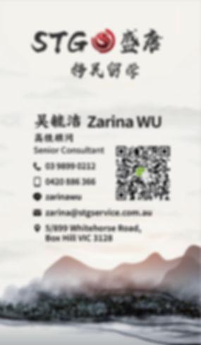 Zarina.jpg