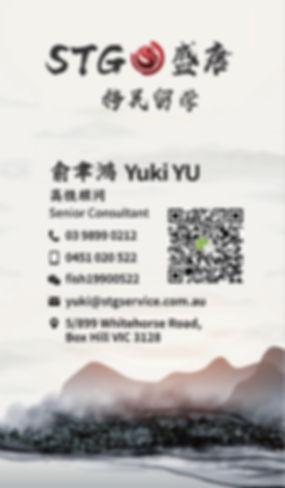 Yuki.jpg