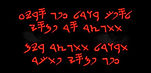 Website Pic Cipher.jpg
