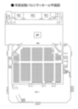 ホール平面図.jpg