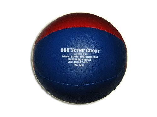 Мяч для атлетических упражнений (медбол). Вес 5 кг