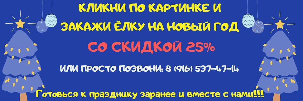 2021-10-14_18-36-30 (1).png