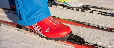 Как выбрать крепления для лыж?