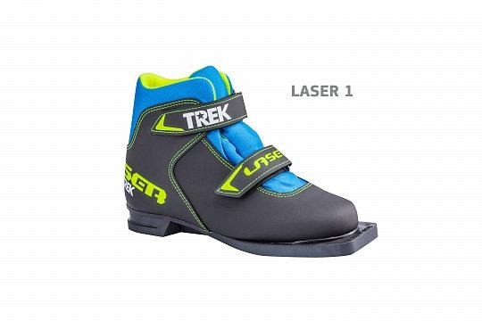 Ботинки лыжные TREK 75 мм Laser