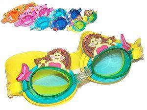 """Очки для плавания детские """"Langzhisha"""" KT2600"""