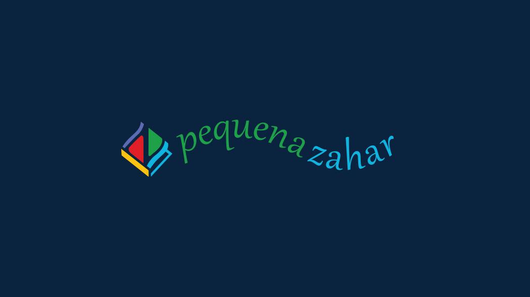 peq-zahar-grande