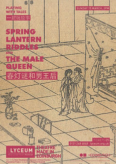 04-LC0039-ChineseTales-Poster-A3.jpg