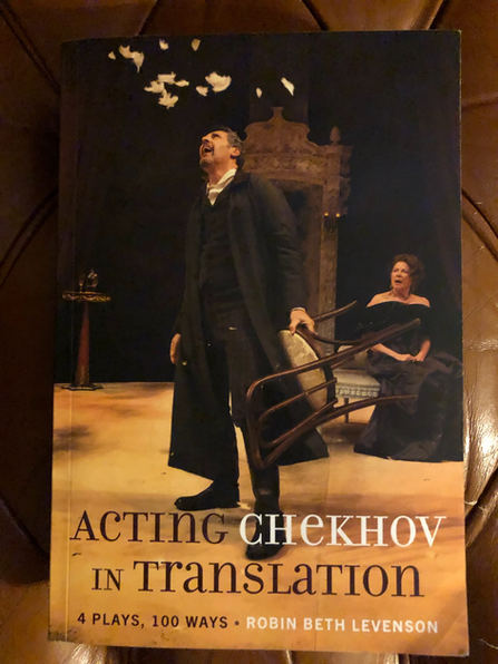 Our production of Cherry Orchard feature