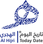 شعار تاريخ اليوم الجديد النهائي - الأساس