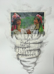 KARENS  1999:2020 - 23 x 31 cm - mixed m
