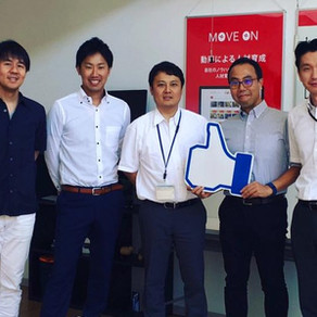 NTTスマートコネクト株式会社の「Tableau」を活用したデータ分析ソリューションのプレスリリースに当社との協業ビジネスをご紹介いただきました。