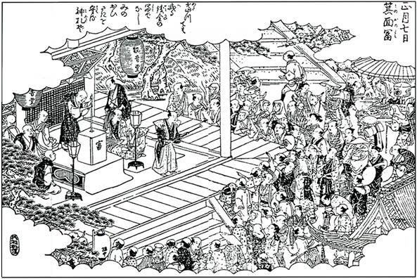 瀧安寺の箕面富 宝くじの発祥