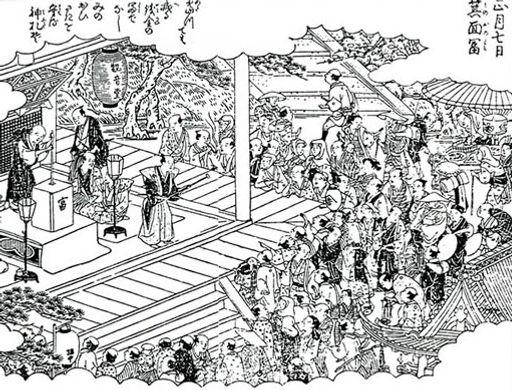 瀧安寺の箕面富