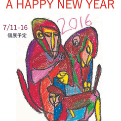 A HAPPY NEW YEAR!! 2016