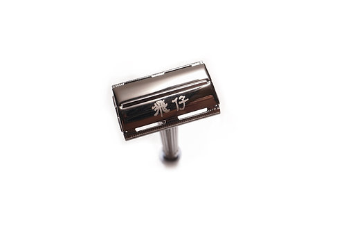 Chrome-Plated Safety Razor