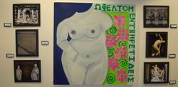 For the Love of Venus De Milo
