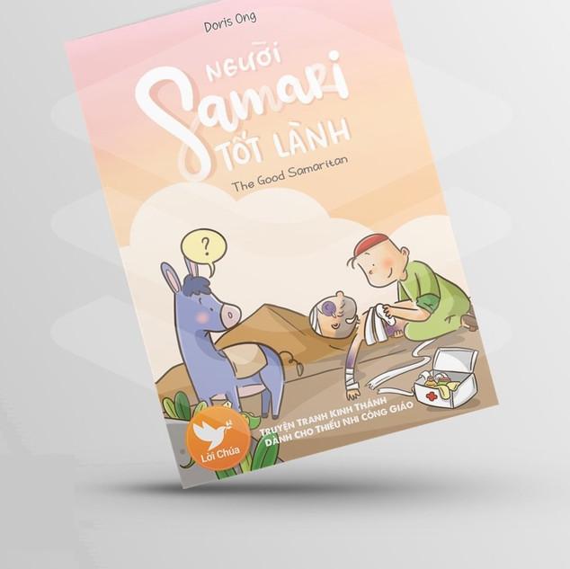 Copy samari.jpg