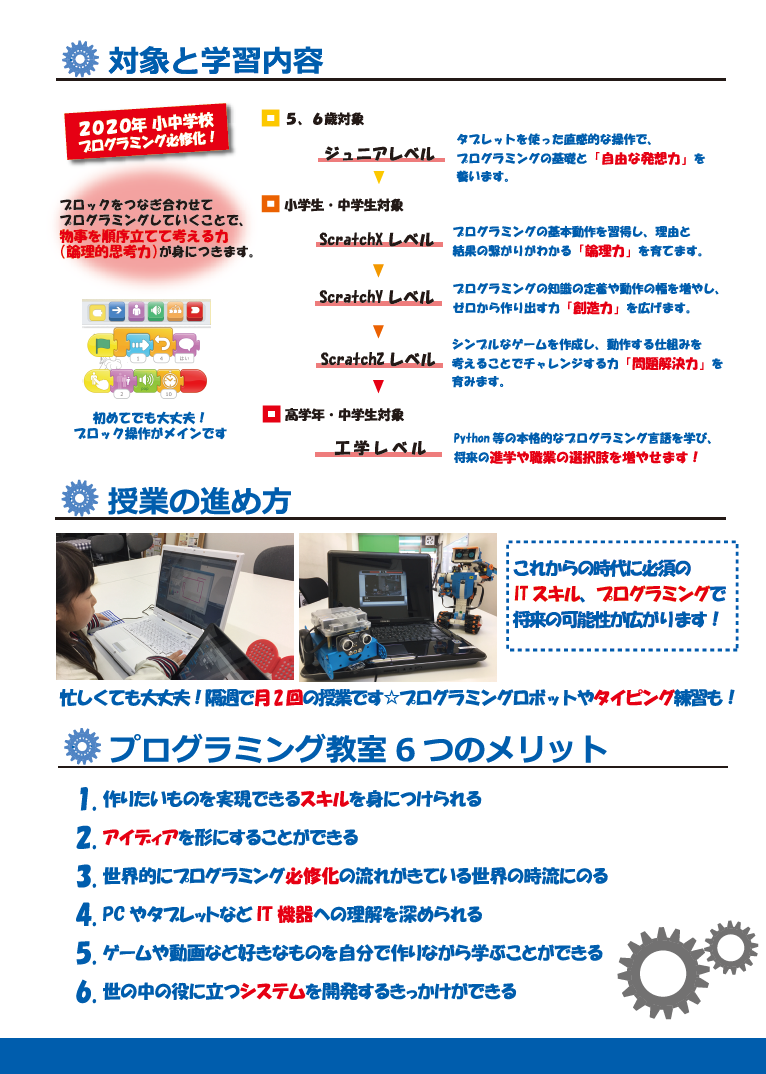 2019-04-05 (3).png