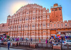 Jaipur-Desktop-Wallpaper-HD-1024x731.jpg