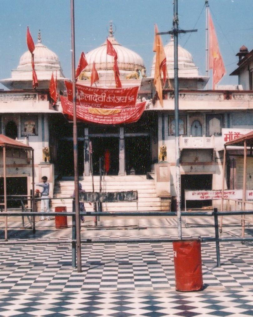 Kailadevi_Temple.jpg