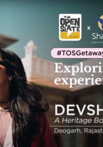 Devshree Deogarh Video