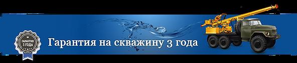 https://static.wixstatic.com/media/79466a_9abee71a5bc74475acaacdccc23bbacb~mv2.png/v1/fill/w_592,h_127,al_c,usm_0.66_1.00_0.01/79466a_9abee71a5bc74475acaacdccc23bbacb~mv2