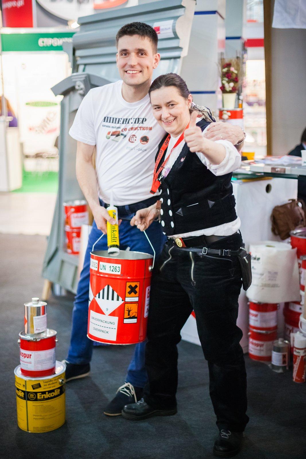 EDELDACH Interbuildexpo Kiev