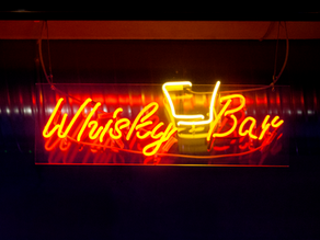 How do you spell whisky anyway?