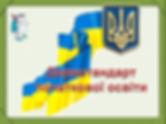 7236-2012-140210082537-phpapp02-thumbnai