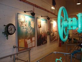 מוזיאון מקורות חןלדה 1.JPG