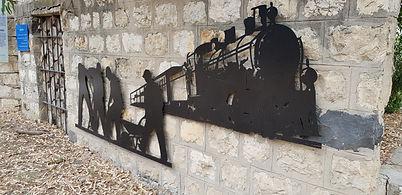 רכבת סילואטה פלדה.jpg