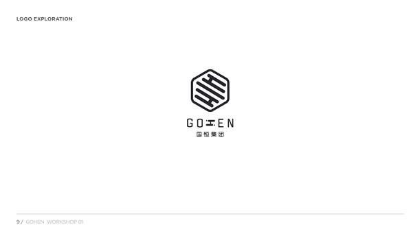 20190413_GOHEN牌形象策划_R19.jpg
