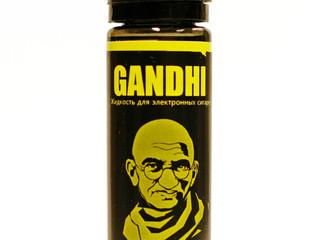 Жидкость для электронных испарителей GANDHI