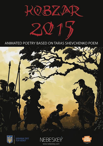 kobzar2015 cover.png