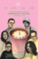 MC_Poster_Fest2