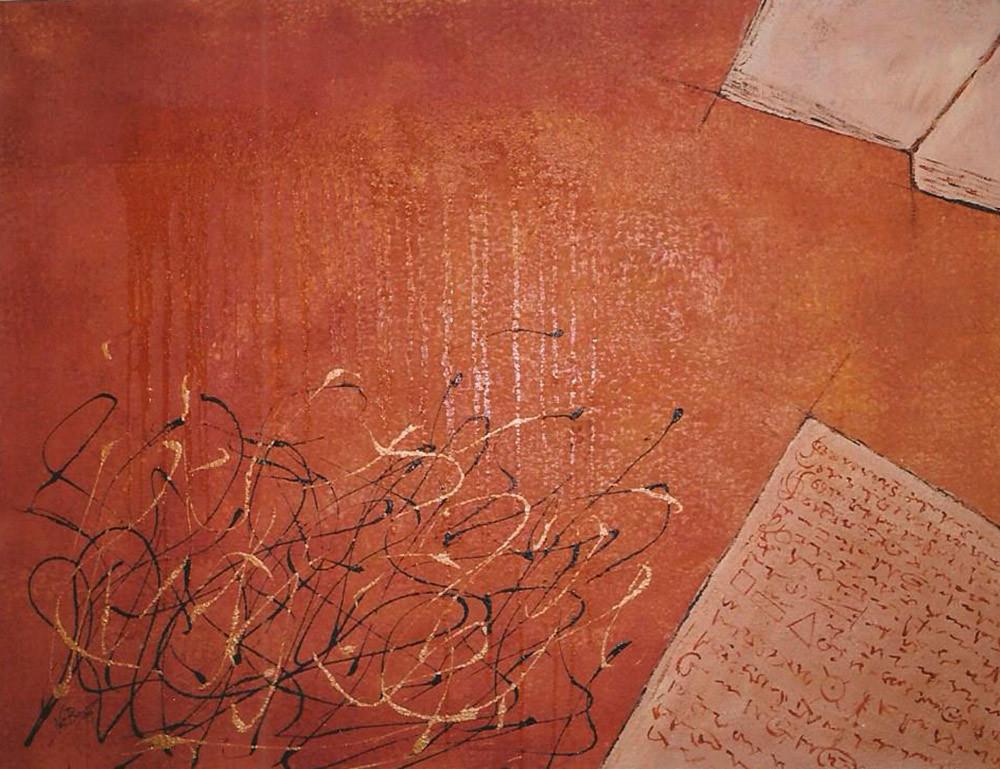 """""""Conhecimento"""" -acrylic on canvas - 114 x 145 cm"""