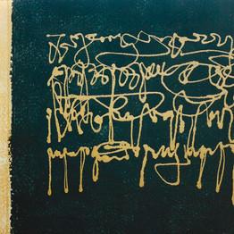 """O Livro"" - acylic on canvas - 89 x 119 cm - 2000, Private colection, Braga, Portugal"