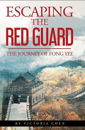 Escaping the Red Guard
