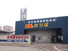 淡路ジェノバラインの乗り場はお店を出てすぐ左手にあります。