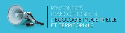 Logo Rencontres francophone de l'écologie industrielle et territoriale