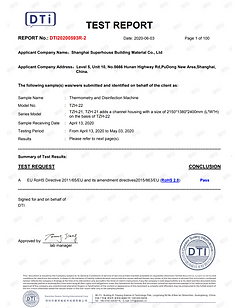 DTI test report.PNG