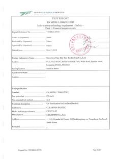 Tian_Hai_Test_Technology_Safety_Impact_T