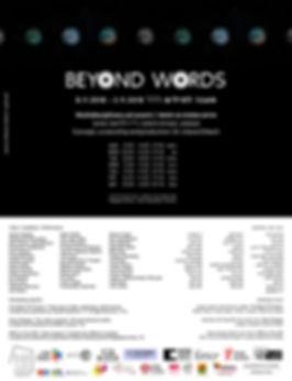 Beyond Words-invitation updated.jpg