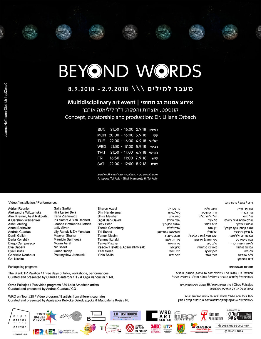 Beyond Words-invitation updated.jpg