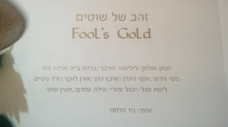 Fool's Gold - Group exhibition