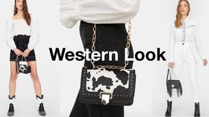 Western Look: Tendência primavera 2019