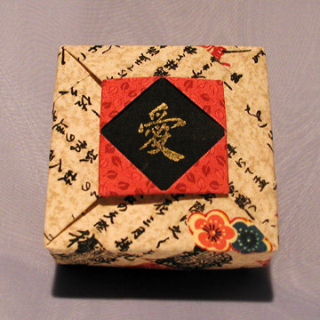 Square - Frame, Chinese Writing on Beige