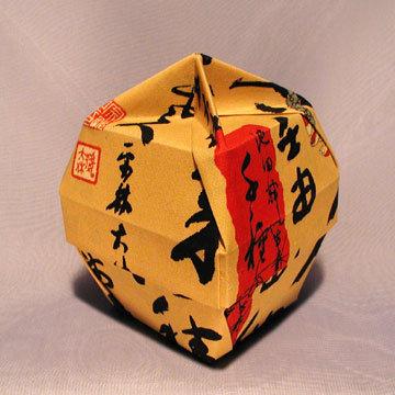 Lamp Bowl - Knob, Chinese Writing on Beige