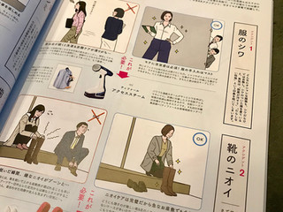 【CLASSY.】掲載【Illustrations】