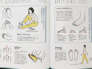 【大和ハウス会員誌「Okaeri」】掲載【Illustrations】